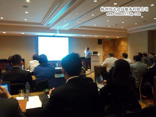 中低压产品分销商业务研讨峰会